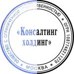 ottisk_2_s