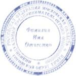 pechati-ottisk