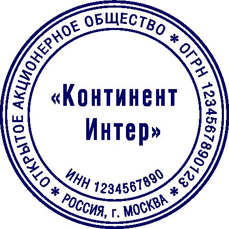 ОАО-3