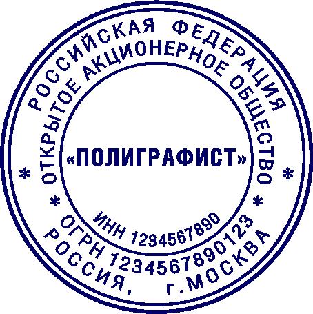 ОАО-9