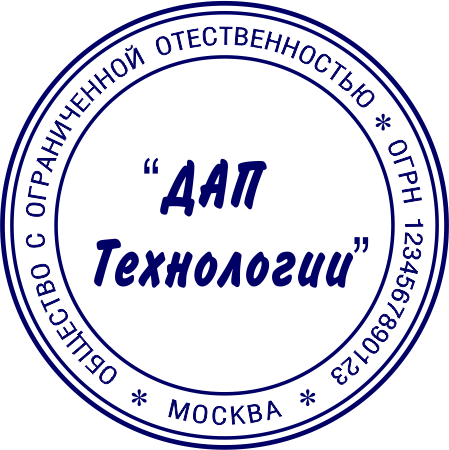 ООО-1