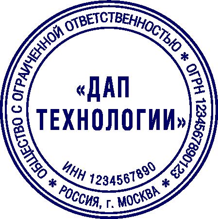 ООО-3