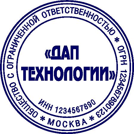 ООО-4