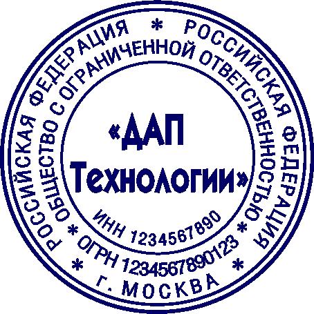 ООО-7