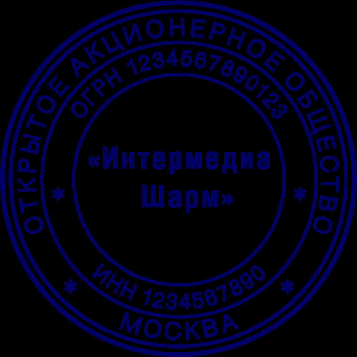 ОАО-11