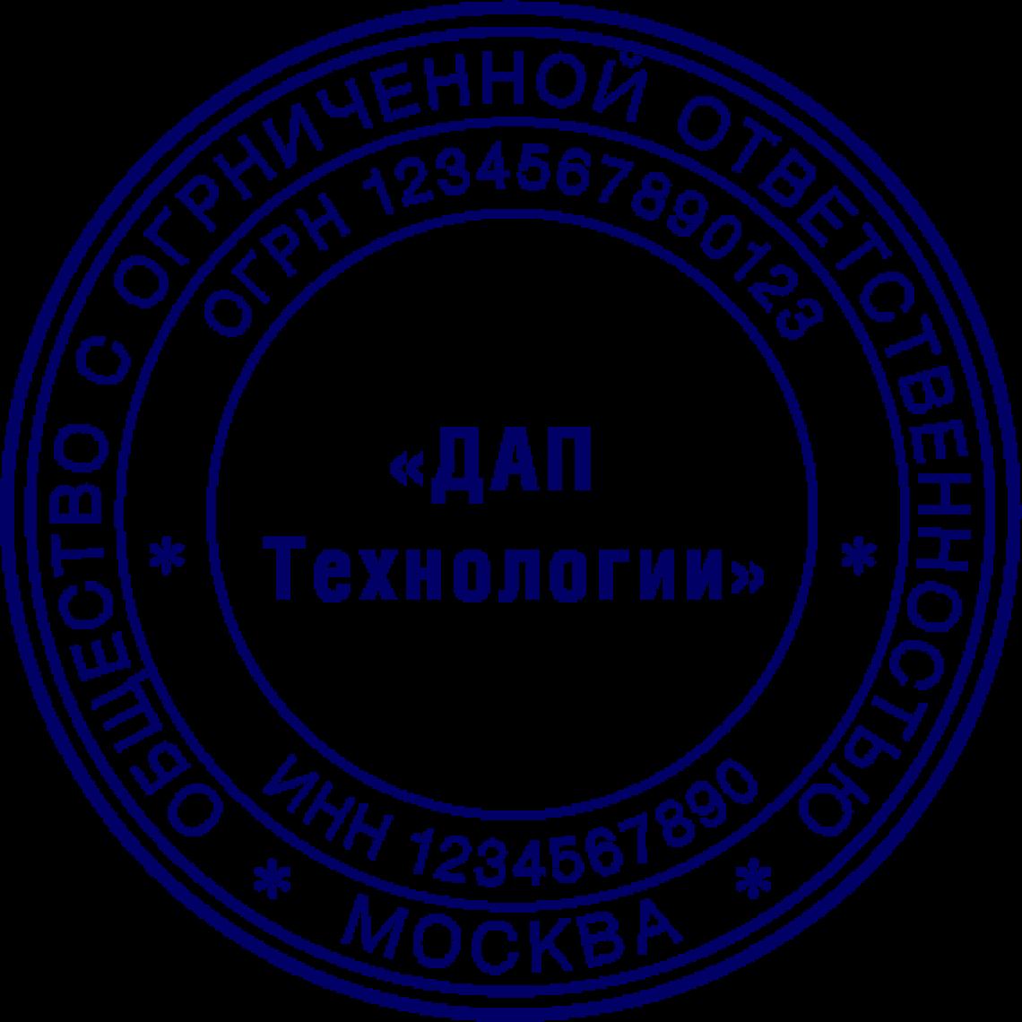 ООО-11